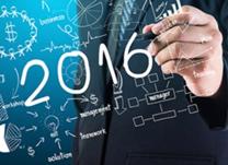 178 - 2016 Trends